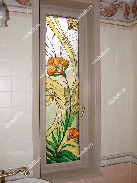 Витражное окно для ванной